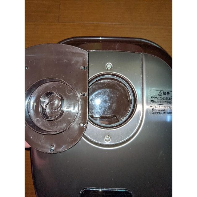 象印(ゾウジルシ)の象印 3合炊き炊飯器 NP-GG05 スマホ/家電/カメラの調理家電(炊飯器)の商品写真