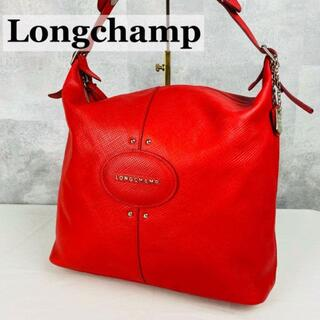 LONGCHAMP - 【美品】ロンシャン A4収納可能 オールレザー トートバッグ 赤 肩がけ