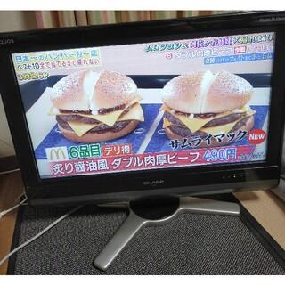 アクオス(AQUOS)のシャープAQUOS 26インチ(テレビ)