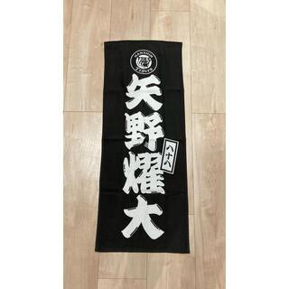 ハンシンタイガース(阪神タイガース)の阪神タイガース シークレットタオル(応援グッズ)