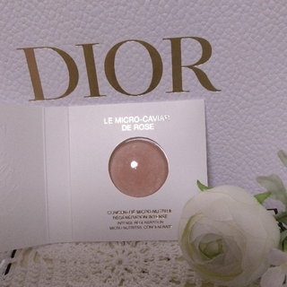 Christian Dior - Dior   プレステージ ローズキャビアマスク