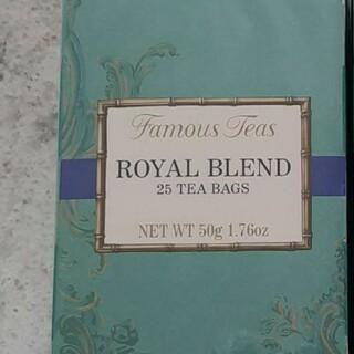 フォートナム&メイソン ロイヤルブレンド紅茶