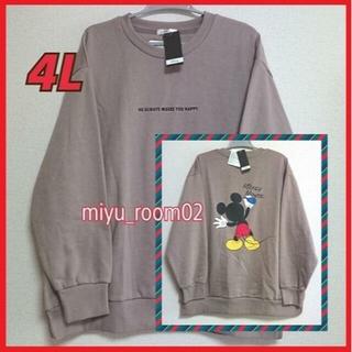 ミッキーマウス - 【新品☆】ミッキー トレーナー(裏起毛)☆4L