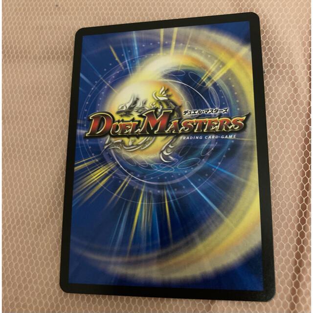デュエルマスターズ(デュエルマスターズ)のデュエルマスターズ 龍風混成ザーディクリカ SR エンタメ/ホビーのトレーディングカード(シングルカード)の商品写真