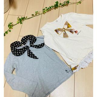 KP - KP デザインロンT 長袖tシャツ 2枚セット!120