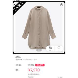 ZARA - ロング丈サテンシャツ ZARA