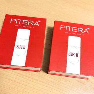 エスケーツー(SK-II)のSKⅡ ピテラ サンプル2個セット(箱無し)(サンプル/トライアルキット)