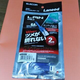 エレコム(ELECOM)のELECOM LD-GFAT/BM20 LANケーブル(PCパーツ)