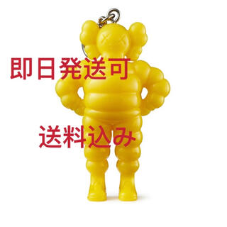 メディコムトイ(MEDICOM TOY)のKAWS CHUM KEYHOLDER  Yellow(キーホルダー)