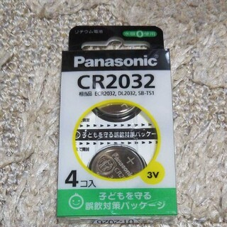 パナソニック(Panasonic)の【新品】パナソニック ボタン電池4個入(その他)