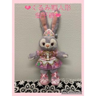 ステラ・ルー - 東京ディズニーシー❤︎2017Xmas❤︎ステラルー❤︎くるみ割り人形❤︎バッチ