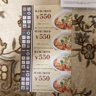 アークランド 株主優待 2200円分(550円✕4枚)2022年3月(レストラン/食事券)
