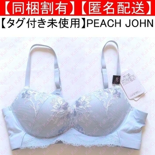 ピーチジョン(PEACH JOHN)の未使用 PEACH JOHN ぷるふわ育乳補整フラワーブーケブラ B75 ブルー(ブラ)