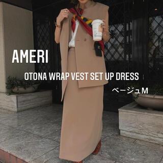 Ameri VINTAGE - 完売品 OTONA WRAP VEST SET UP DRESS