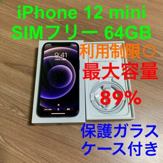 iPhone - iPhone 12 mini SIMフリー 64GB ブラック