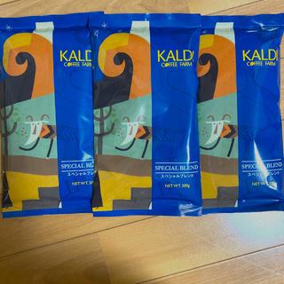 KALDI - カルディ KALDI スペシャルブレンド コーヒー コーヒー粉 3袋セット‼️
