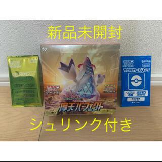 ポケモン - 新品未開封 摩天パーフェクト 1BOX プロモカード付き ポケカ シュリンク付き