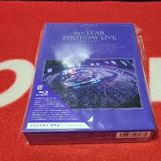 乃木坂46 - 8th year birthday live ブルーレイ 乃木坂46