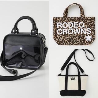 RODEO CROWNS WIDE BOWL - タイムセール0時まで☆ロデオクラウンズ 3点 ショルダーバッグ トートバッグ