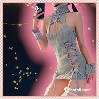 セクシーコスチューム 背中見せ 胸開きセーター ハイネック ノースリーブ グレー(衣装一式)