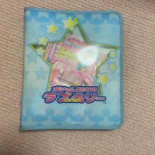 セガ(SEGA)のラブアンドベリー カード(カード)