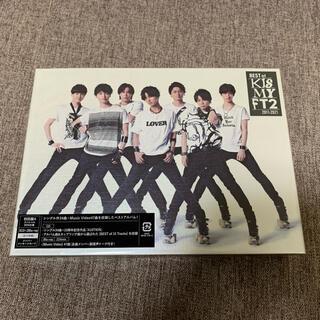 Kis-My-Ft2 - BEST of Kis-My-Ft2(初回盤A/Blu-ray Disc付)