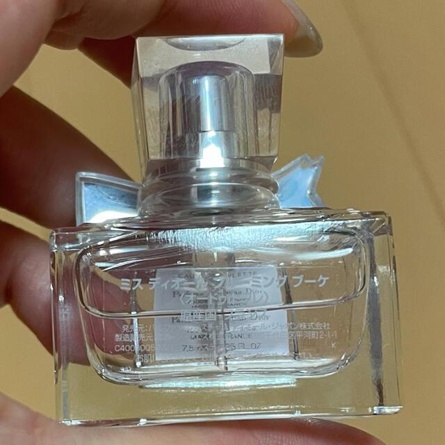 Dior(ディオール)のDIOR ミスディオール ブルーミングブーケ オードゥトワレ コスメ/美容の香水(香水(女性用))の商品写真