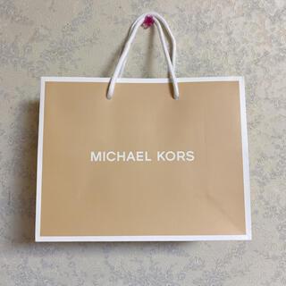 マイケルコース(Michael Kors)のマイケルコース紙袋(ショップ袋)