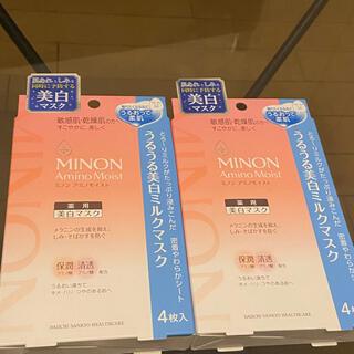 MINON - 未開封 ミノン アミノモイスト うるうる美白ミルクマスク(4枚入)計8枚