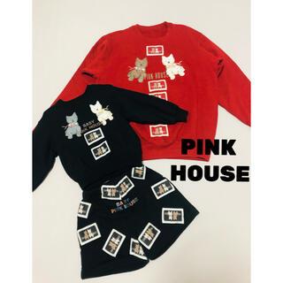 PINK HOUSE - ピンクハウス セットアップ トレーナー パンツ 上下セット 美品 90 100