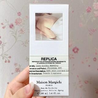 Maison Martin Margiela - 新品 レプリカ レイジーサンデーモーニング 100ml