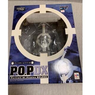 MegaHouse - ワンピース フィギュア バーソロミュー・くま pop p.o.p