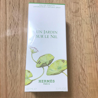 Hermes - エルメスナイルの庭オードトワレ