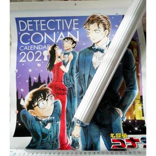 ショウガクカン(小学館)の名探偵コナンカレンダー2021/原作ver(その他)