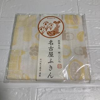 ⭐︎中川政七商店⭐︎名古屋ふきん⭐︎蚊帳生地⭐︎綿100%(収納/キッチン雑貨)