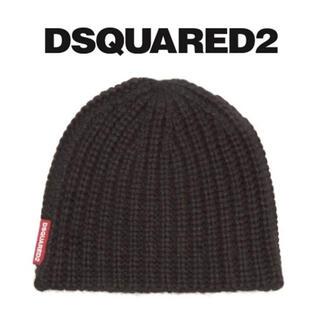 DSQUARED2 - DSQUARED2 ニットキャップ 新品未使用品 【最終値下げ】