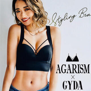 GYDA - agarism
