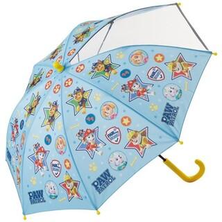 【送料無料】人気のパウパトロール 傘 45センチ 子供用(傘)