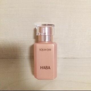 ハーバー(HABA)のハーバー スクワQ10 30ml HABA(美容液)