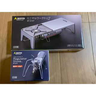 シンフジパートナー(新富士バーナー)のSOTO レギュレーターストーブ ミニマルワークトップセット ST310(調理器具)