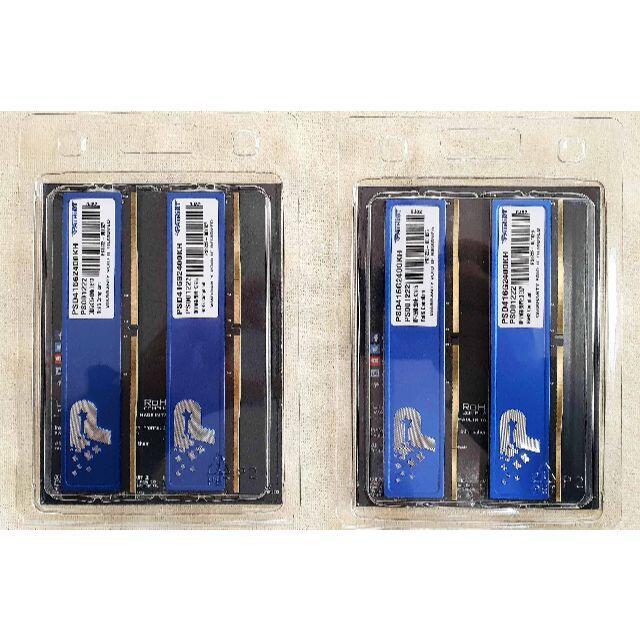 PC4-19200  2400MHz デスクトップ メモリ (8GB X4 )  スマホ/家電/カメラのPC/タブレット(PCパーツ)の商品写真