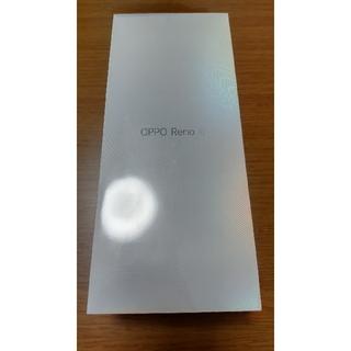 オッポ(OPPO)のOPPO Reno A ブルー SIMフリー 新品未開封品(スマートフォン本体)