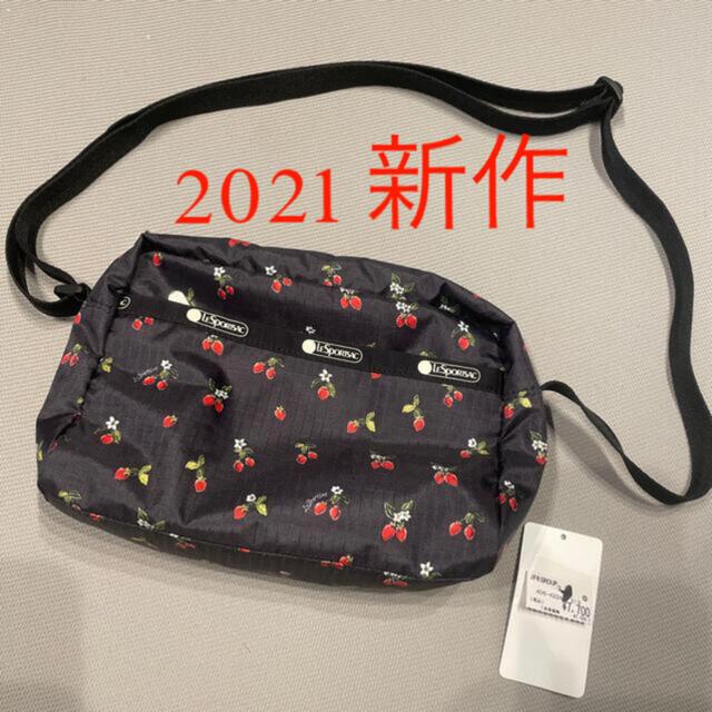 LeSportsac(レスポートサック)の2021 新作 新品未使用 レスポートサック ストロベリーパッチ レディースのバッグ(ショルダーバッグ)の商品写真