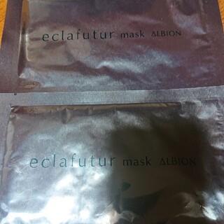 アルビオン(ALBION)のアルビオン エクラフチュールdマスク(パック/フェイスマスク)