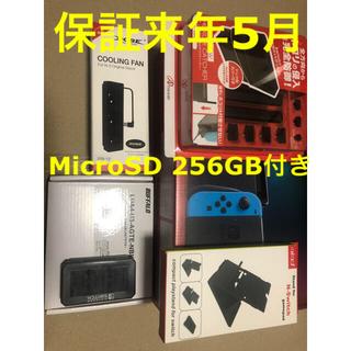 Nintendo Switch - 今年5月購入 中古 NintendoSwitch 本体