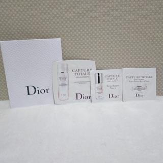 ディオール(Dior)のDior カプチュール トータルセル(サンプル/トライアルキット)