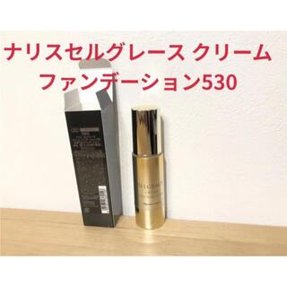 ナリス化粧品 - 値下げ新入荷 ナリス セルグレース クリーム ファンデーション530