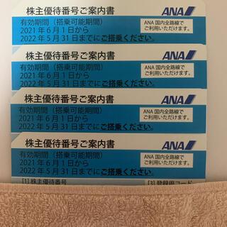 エーエヌエー(ゼンニッポンクウユ)(ANA(全日本空輸))のANA 株主優待券 4枚セット(その他)