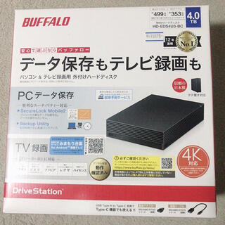 Buffalo - ☆BUFFALO  外付けハードディスク 4.0TB☆新品未使用