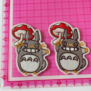 トトロ 刺繍ワッペン2枚